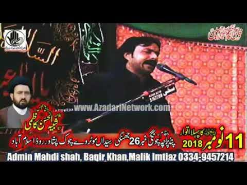 Zakir Abbas Jhandvi || Majlis 11 Nov. 2018 Pind Paracha Islamabad ||
