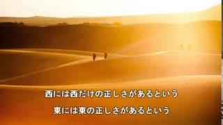 旅人のうた 中島みゆき 【cover】