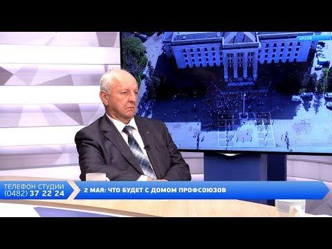 День на Думской. Вячеслав Буратынский, 26.04.2018