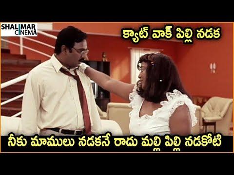 Krishna Bhagavaan & Shubhashini Fablous Comedy Scene | Back 2 Back Comedy Scenes | Shalimarcinema