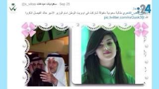 """نشرة تويتر: توكل كرمان.. و""""علمني قميص يوسف"""""""