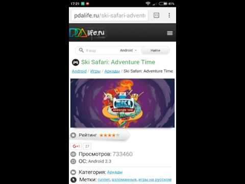 Скачать Ski Safari на Android - Скай Сафари на андроид