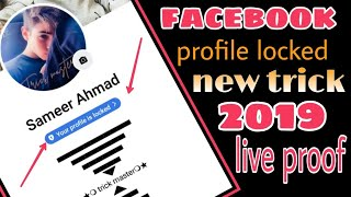 How to locked facebook profile || facebook profile locked kaise kaise kre || by trick master