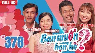 BẠN MUỐN HẸN HÒ | Tập 378 UNCUT | Minh Thành - Kim Cương | Hùng Khanh - Huyền Trang | 230418 💖