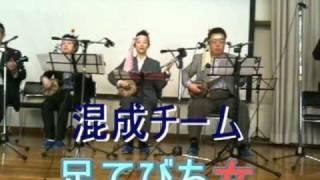 2010 第3回入米倶楽部おさらい会(編集3)