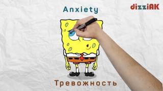 SpongeBob Exploring emotions  Learn English with  SpongeBob  Developing lesson for children