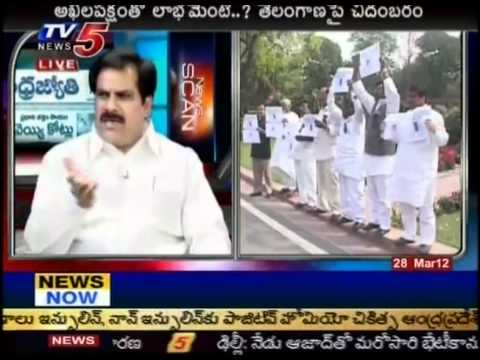 Discuss on Chidambaram Speech About Telangana Issue Spirit With Political Leaders (TV5) - Part 02