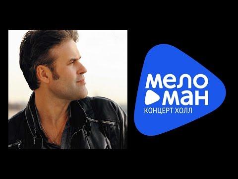 Андрей Бандера - Прикосновение - Концерт в Кремле