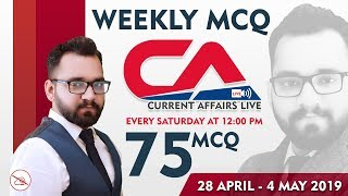 Weekly 75 MCQ 2.0 | 28th April to 4th May 2019 | General Awareness | All Competitive Exams