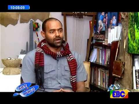EBC Sunday Entertainment- Special Program About Artist Michael Milion