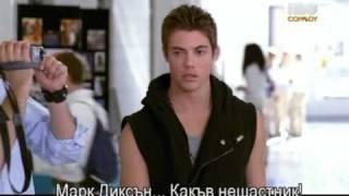 the jerk theory 2009 trailer