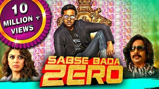 Sabse Bada Zero (Luck Unnodu) Hindi Dubbed Full Movie | Vishnu Manchu, Hansika Motwani