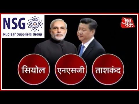 Dastak: India's NSG Bid Stuck In China Gate