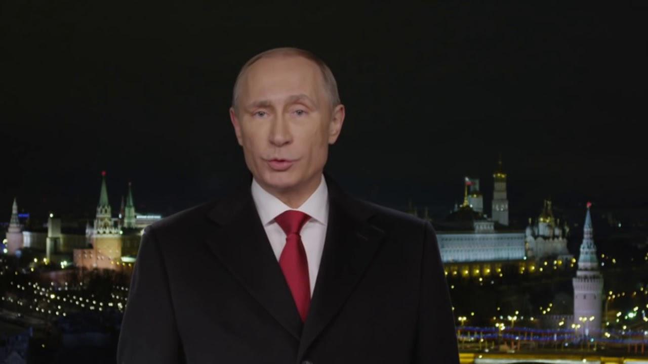 Слитое Видео Президента