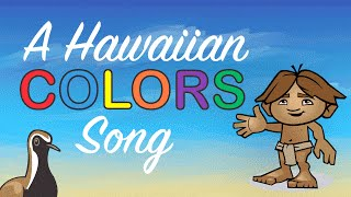 A Hawaiian COLORS Song