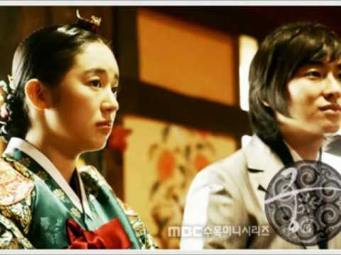 Princess Hours - Parrot Mv video