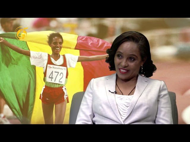 Derartu Tulu: Africa's first black female Olympic champion