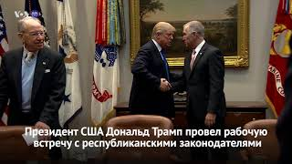 Новости США за 60 секунд. 4 января 2018 года
