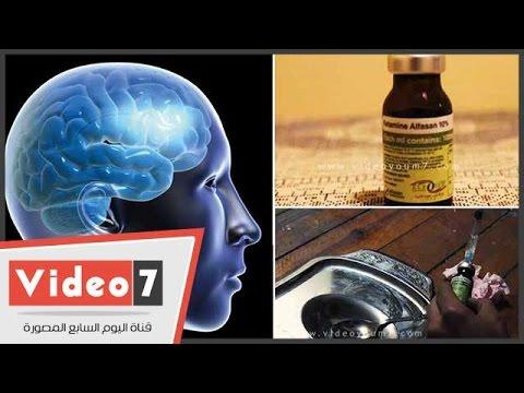 بالفيديو سر مهدئ الثيران الذى حوله المصريون إلى مخدر يدمر خلايا المخ ويسبب الجنون