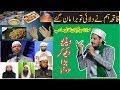 Fatehaa Ham Ne Dilayi To Bura Maan Gaye