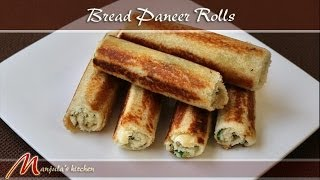 Bread Paneer Rolls Recipe by Manjula