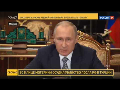 Новости как россия отреагирует на провокацию турции