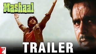Mashaal | Official Trailer | Anil Kapoor | Rati Agnihotri