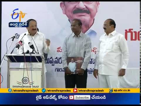 Awareness on Heart Disease Prevention | Vice President Venkaiah Participates | at Athkuru