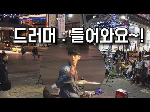 대만 버스킹에 난입한 한국 댄서들 (춤추는곰돌 AF STARZ)