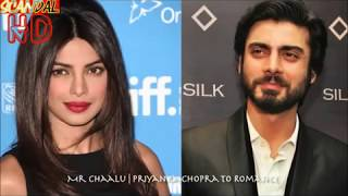 Priyanka Chopra Hot Scene Fawad Khan Leaked MMS Scandal