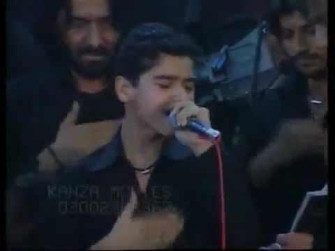 Aa Ae Mere Hussain.... Ali Shanawar...!! By A.R Manjothi