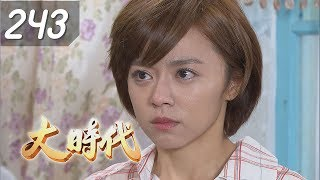 Great Times EP243(Formosa TV Dramas)