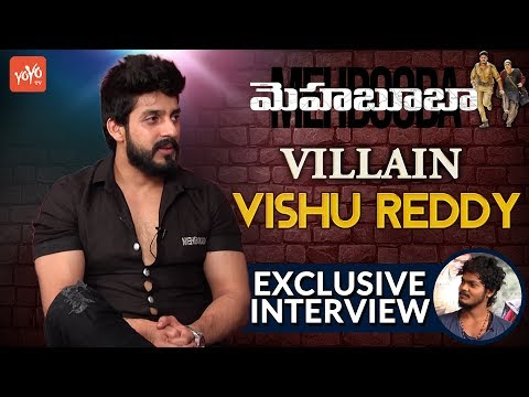 Puri Jagannadh's Mehbooba Movie Villain Vishu Reddy Exclusive Interview | Mahesh Machidi | YOYO TV