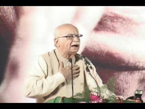 Lal Krishna Advani on Terrorism