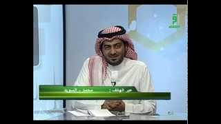 Morning of the Pilgrimage -Ep 1 -   Hajj 1435