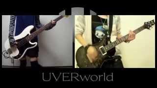 Watch Uverworld Hakanaku Mo Towa No Kanashi video