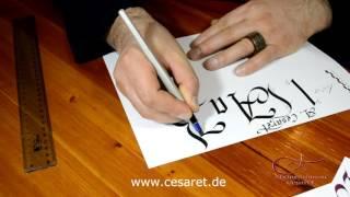 Kaligrafi Dersleri A-F, başlangıç alıştırmaları- Abdurrahman Cesaret