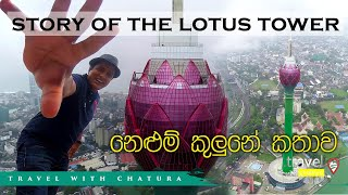Travel With Chatura | Story of the Lotus Tower