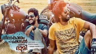 Bhoomi Malayalam - Malayalam Full Movie Preview Neelakasham Pachakadal Chuvanna Bhoomi