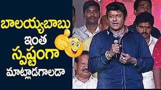 Nandamuri Balakrishna About His Fans At Jai Simha 100 Days Function | Balakrishna Super Speech
