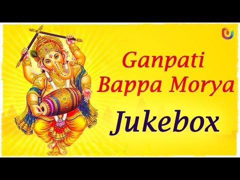 Ganpati Bappa Morya -  Ganesh Chaturthi Special - Ganpati Songs - Lord Ganesha video