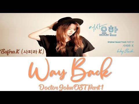 Download Way Back - Safira.K 사피라 K 의사 요한 Doctor John OST Part 1 s Mp4 baru
