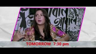 Obhimani Mon Teaser | Prem Ki Bujhini | Om | Subhashree | Coming This Puja