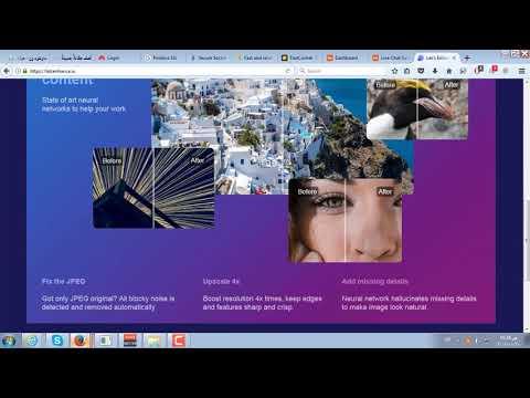 افضل موقع متميز لتحسين جودة الصور إلى الافضل بشكل مجاني