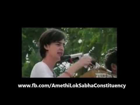 Priyanka Gandhi Speech Like Indira Gandhi (Amethi and Rae Bareli)