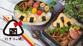 【親子弁】instagramで流行♪可愛い 卵焼きおにぎりと鯖の竜田揚げ弁当~How to make today