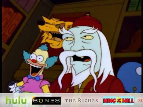 The Simpsons - Frogurt