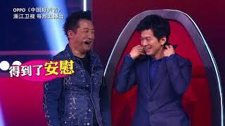 【好声音独家花絮】哈林(宝ᴗ宝)的生存三件套 Sing!China2018 官方超清HD