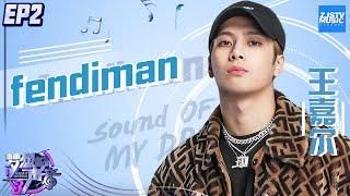 [ CLIP ]Jackson Wang王嘉尔功夫版《Fendiman》燃炸舞台!《梦想的声音3》EP2 20181102 /浙江卫视官方音乐HD/