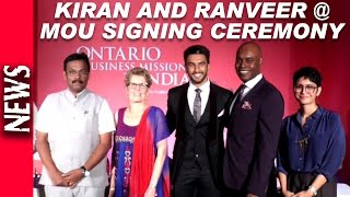 Latest Bollywood News - City Of Toronto And Film City Mou Signing Ceremony - Bollywood Gossip 2015